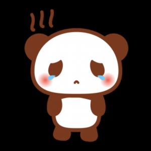 泣くパンダ