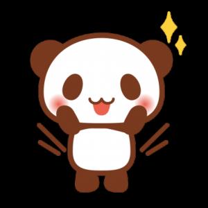 喜ぶパンダ
